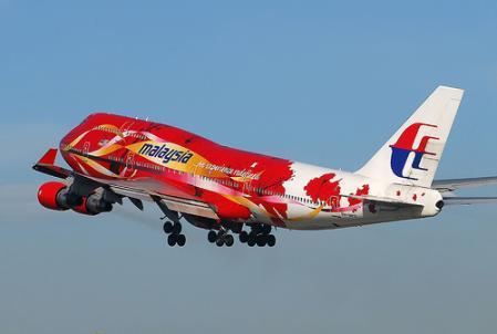 malasia-vuelosjpg.jpg