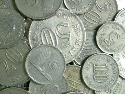 monedas-malasia.jpg