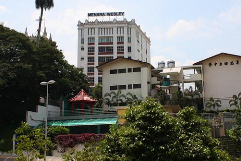 turismo-malasia.jpg